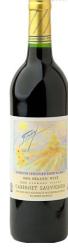 Frey 2013 Biodynamic®, Cabernet Sauvignon Organic Wine from Frey Vineyards